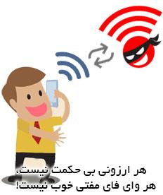 Malicious Wifi